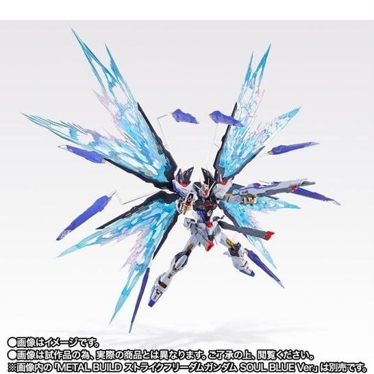 METAL BUILD ストライクフリーダムガンダム 光の翼オプションセット SOUL BLUE Ver.がプレバン限定で予約開始! 0924hobby-tsubasa-IM004