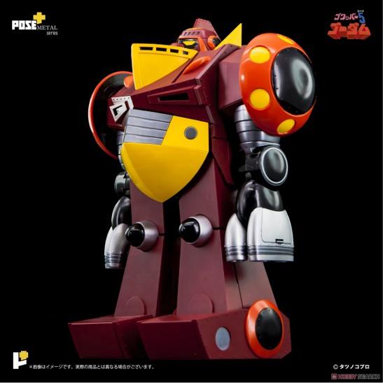POSE+メタルシリーズ ゴワッパー5 ゴーダム ArtStorm 可動フィギュアが予約開始!各メカ格納ギミックを再現! 1006hobby-gordam-IM001