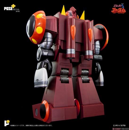 POSE+メタルシリーズ ゴワッパー5 ゴーダム ArtStorm 可動フィギュアが予約開始!各メカ格納ギミックを再現! 1006hobby-gordam-IM002