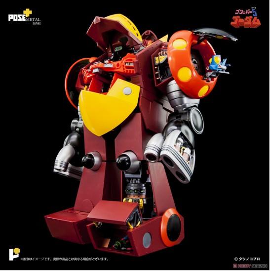 POSE+メタルシリーズ ゴワッパー5 ゴーダム ArtStorm 可動フィギュアが予約開始!各メカ格納ギミックを再現! 1006hobby-gordam-IM006