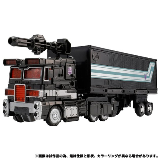 トランスフォーマー ウォーフォーサイバトロン「WFC-15 オートボットインパクター」「WFC-16 ネメシスプライム」が予約開始! 1009hobby-TF-WFC-IM004