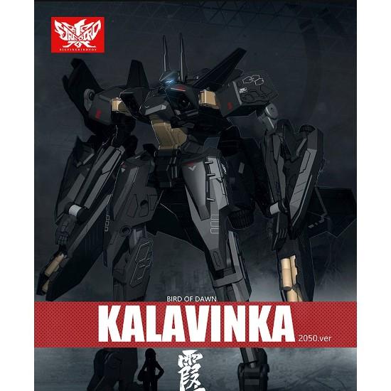 Big Firebird Toy Bird of Dawn KALAVINKA 可動フィギュアが予約開始! 1030hobby-kalavinka-IM001