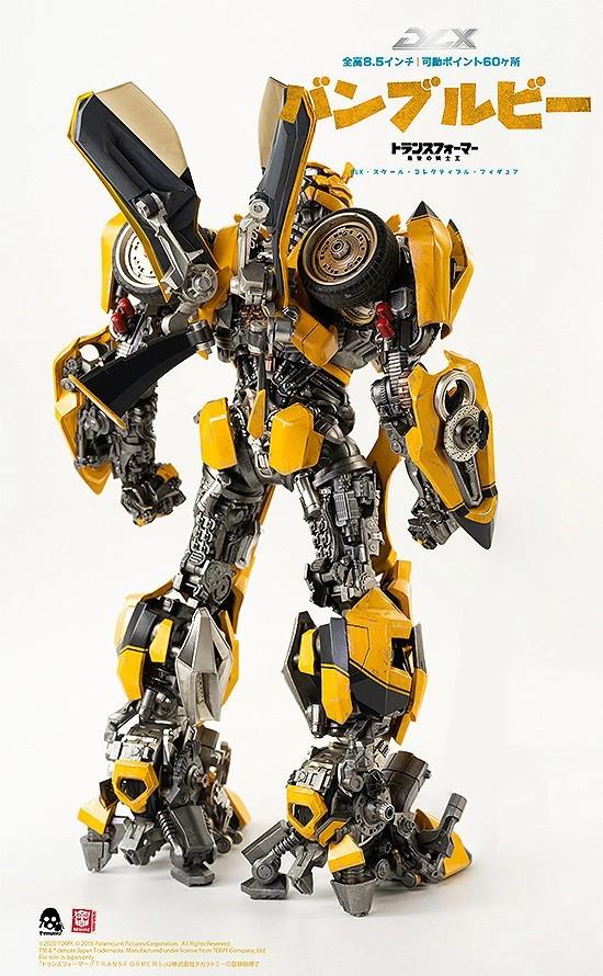 トランスフォーマー/最後の騎士王 DLX バンブルビー threezero 可動フィギュアが予約開始! 1106hobby-Bumblebee-IM003