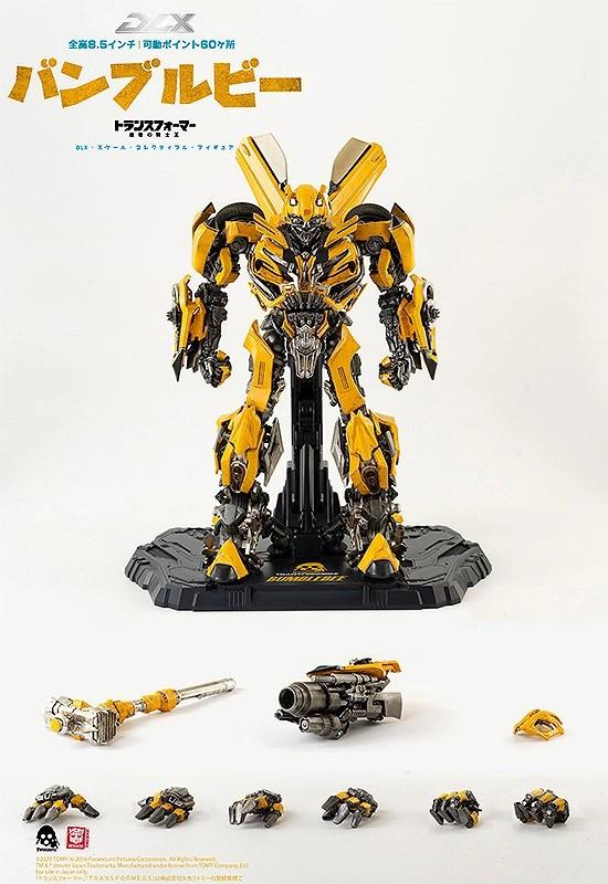 トランスフォーマー/最後の騎士王 DLX バンブルビー threezero 可動フィギュアが予約開始! 1106hobby-Bumblebee-IM005