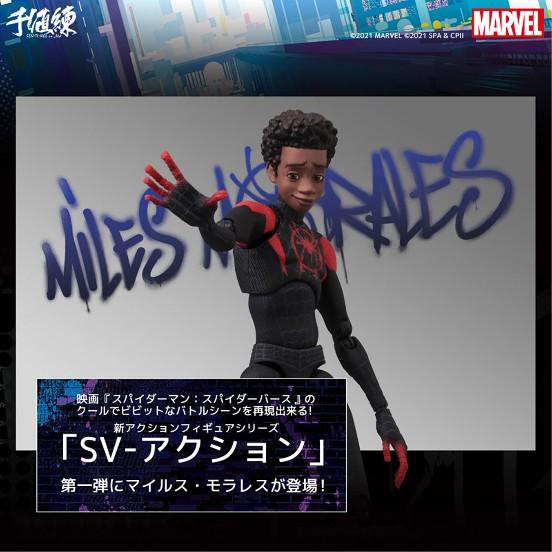 スパイダーマン:スパイダーバース SVアクション マイルス・モラレス/スパイダーマン 千値練 可動フィギュアが予約開始! 1116hopbby-spider-IM002
