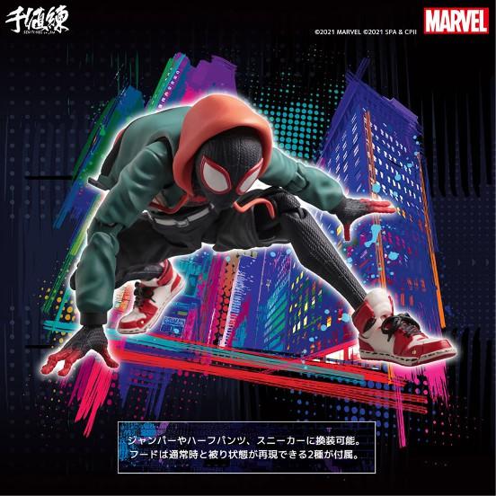 スパイダーマン:スパイダーバース SVアクション マイルス・モラレス/スパイダーマン 千値練 可動フィギュアが予約開始! 1116hopbby-spider-IM004
