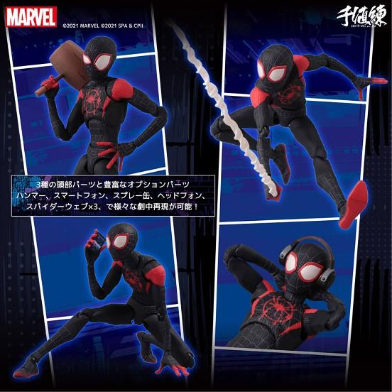 スパイダーマン:スパイダーバース SVアクション マイルス・モラレス/スパイダーマン 千値練 可動フィギュアが予約開始! 1116hopbby-spider-IM005