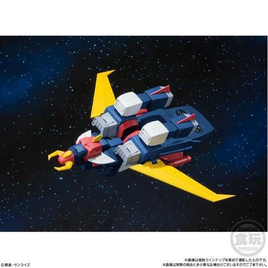 【入荷】スーパーミニプラ 無敵ロボ トライダーG7/トライダー・シャトル&トライダー・ニューシャトルセット[PB限定]バンダイが登場! 0120hobby-trider-IM002
