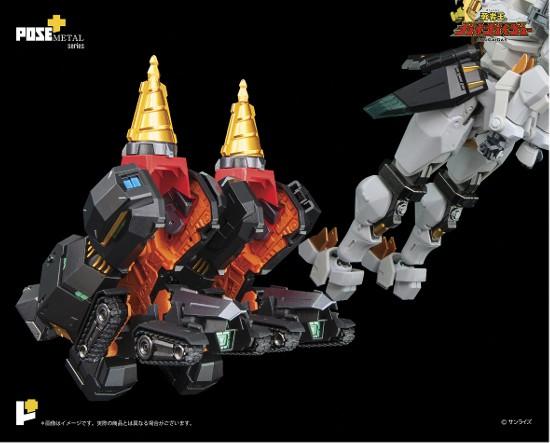 【1次分入荷(9/3)】POSE+メタルシリーズ 勇者王ガオガイガー ガオガイガー ArtStorm 可動フィギュアが登場! 0125hobby-GGG-IM006