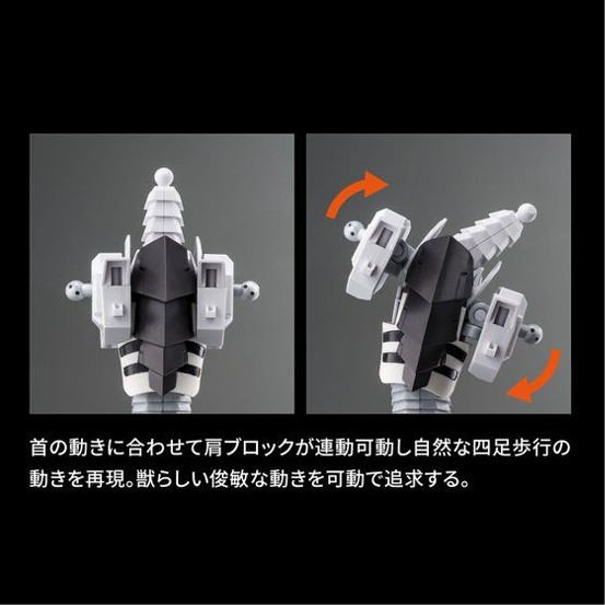Figure-rise Standard Amplified メタルガルルモン(ブラックVer.)プラモデルがプレバン限定で予約開始! 0222hobby-dejimon-IM005
