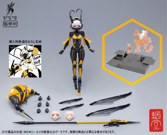 BEE-03W WASP GIRL ブンちゃん 蝸之殼スタジオ 可動フィギュアが予約開始! 0406hobby-bun-IM005