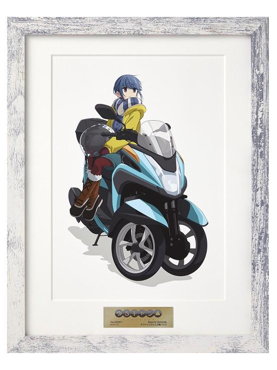 プリモアート 『ゆるキャン△』 サウナとごはんと三輪バイク(複製原画) がF:NEXにて予約開始! 0409hobby-yuru-IM001
