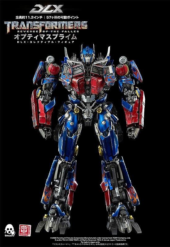 【2次受注】トランスフォーマー/リベンジ DLX オプティマスプライム  threezero 可動フィギュアが予約開始! 0416hobby-TF-IM001