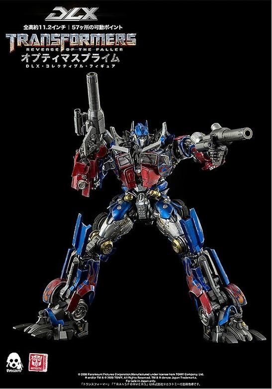【2次受注】トランスフォーマー/リベンジ DLX オプティマスプライム  threezero 可動フィギュアが予約開始! 0416hobby-TF-IM003