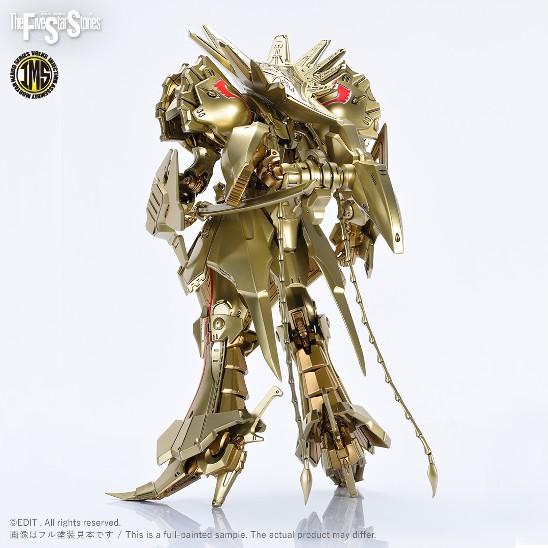 【入荷】ファイブスター物語 IMS 1/100 ナイト・オブ・ゴールド・A-T ボークス プラモデルが公式ショップにて登場! 0424hobby-IMSKOGAT-IM002