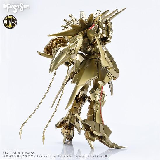 【入荷】ファイブスター物語 IMS 1/100 ナイト・オブ・ゴールド・A-T ボークス プラモデルが公式ショップにて登場! 0424hobby-IMSKOGAT-IM003