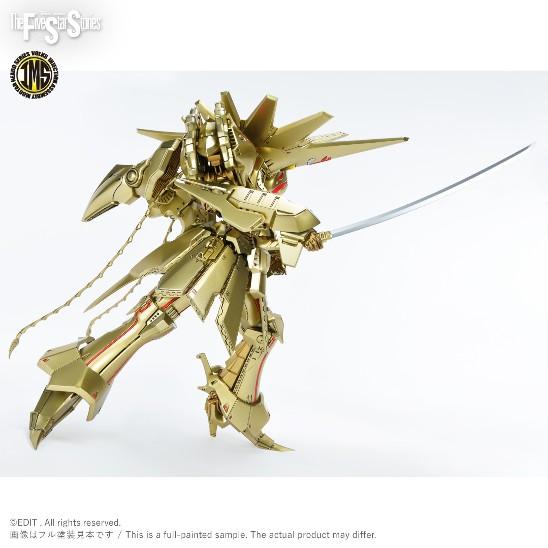 【入荷】ファイブスター物語 IMS 1/100 ナイト・オブ・ゴールド・A-T ボークス プラモデルが公式ショップにて登場! 0424hobby-IMSKOGAT-IM005