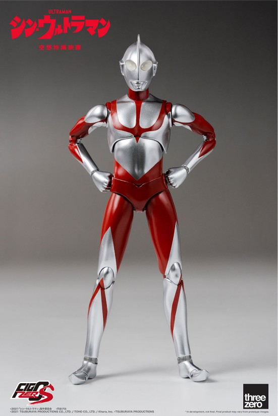 フィグゼロS 6インチ ウルトラマン(映画『シン・ウルトラマン』) threezero 可動フィギュアが予約開始! 0702hobby-ultra-IM004