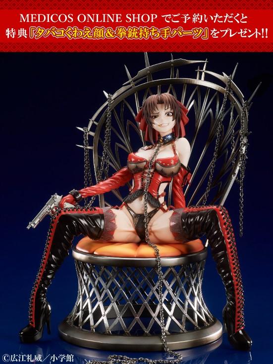 『BLACK LAGOON』20th Anniversary レヴィ 緋色の女王ver. メディコス フィギュアが公式ショップにて先行予約開始! 0716hobby-revy-IM006