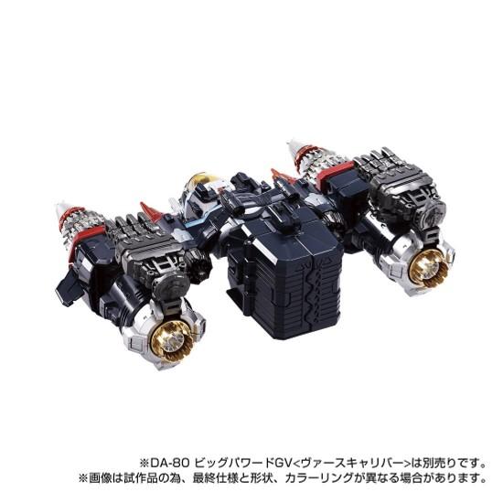 ダイアクロンDA-81 BPGV〈ヴァースキャリバー〉拡張セット タカラトミー 可動フィギュアがタカラトミーモール限定で予約開始! 0728hobby-dia-G-IM001
