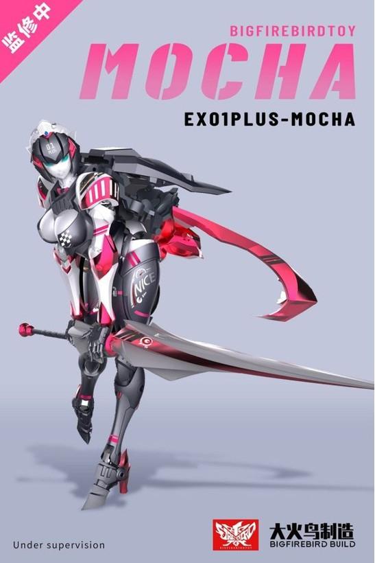 Big Firebird Build EX-01 Plus Mocha 可動フィギュアが予約開始! 0904hobby-mocha-IM005