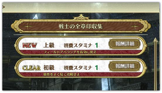 【ゲーム攻略】「Heaven×Inferno(ヘブンインフェルノ)」 バトルの基本とバトルのコツを紹介。(4月11日:androidリンク追記) 06ee44d4