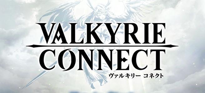 ヴァルキリーコネクト 攻略。キャラクターの強化やダイヤの入手方法などプレイの基本を解説。 0afd5146