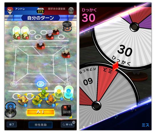 """【新作】""""ポケモンコマスター""""のiOS版が配信開始。ルーレットが戦略性をぶっ壊す泥試合が満喫できるボードゲーム。 2c612a48"""