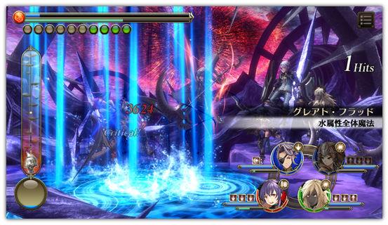 【ゲーム攻略】「Heaven×Inferno(ヘブンインフェルノ)」 バトルの基本とバトルのコツを紹介。(4月11日:androidリンク追記) 3b8955a3