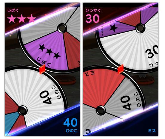 """【新作】""""ポケモンコマスター""""のiOS版が配信開始。ルーレットが戦略性をぶっ壊す泥試合が満喫できるボードゲーム。 58731f20"""