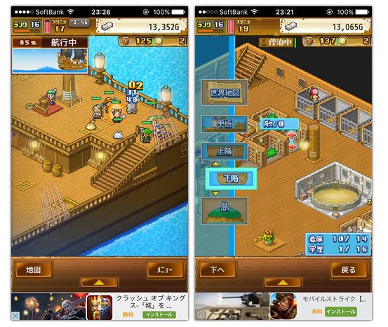 【新作】カイロゲームの「大海賊クエスト島」のiOS版が配信開始。相変わらずの中毒性が高いシミュレーションに時間を忘れてプレイし続けてしまう。 65ebee46
