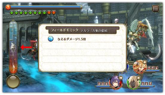 【ゲーム攻略】「Heaven×Inferno(ヘブンインフェルノ)」 バトルの基本とバトルのコツを紹介。(4月11日:androidリンク追記) 8425835c