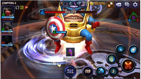 """""""MARVEL Future Fight""""がVer.2.3.0にアップデート。キャプテン・アメリカ75周年記念クエストの開催に「キャプテン・アメリカ(シャロン・ロジャース)」が登場など。 87a9ea9b"""
