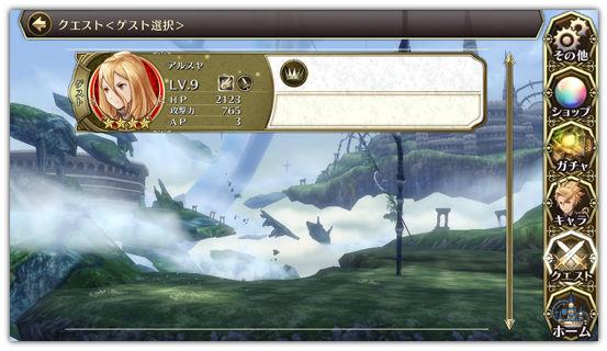【ゲーム攻略】「Heaven×Inferno(ヘブンインフェルノ)」 バトルの基本とバトルのコツを紹介。(4月11日:androidリンク追記) 8e08e374