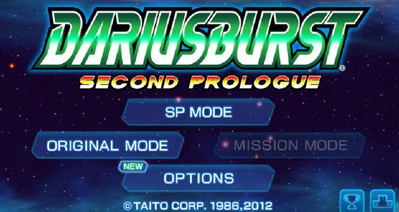 【積みゲー レビュー】 第3回目は「ダライアスバーストSP」 小さな画面に詰まったダライアスの世界に興奮するシューティングゲーム。 94a07c1f