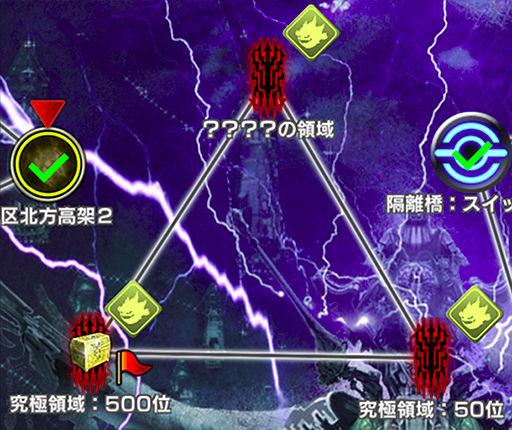 """メビウスFFのバトルタワーランキング""""FFXIIIランキングイベント「閃光の幻影」""""が7月23日より開催!オプティマを駆使してボスに挑め! 9d573f75"""