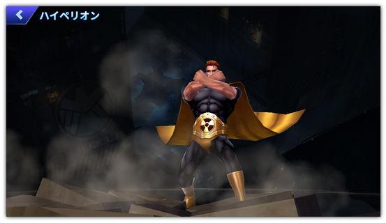 """""""MARVEL Future Fight""""がVer.2.2.0にアップデート。マーベル版スーパーマンこと「ハイペリオン」が登場。新規ユニフォームの追加など。 c32eb86c"""