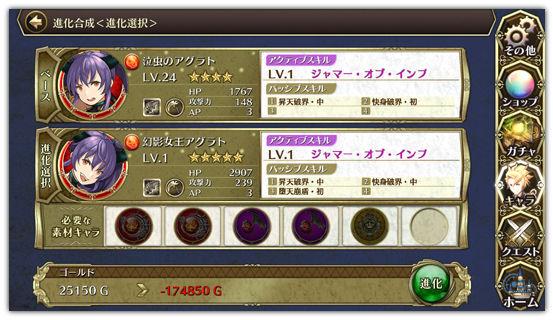 【ゲーム攻略】「Heaven×Inferno(ヘブンインフェルノ)」 バトルの基本とバトルのコツを紹介。(4月11日:androidリンク追記) ca6c3fa4