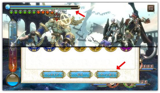 【ゲーム攻略】「Heaven×Inferno(ヘブンインフェルノ)」 バトルの基本とバトルのコツを紹介。(4月11日:androidリンク追記) d2e046ae