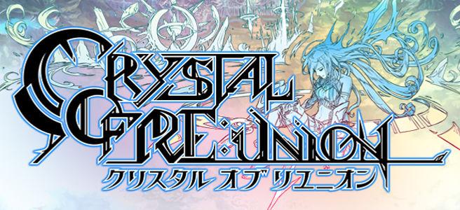 """【新作】""""クリスタル オブ リユニオン 「CRYSTAL OF RE:UNION」""""が配信開始。gumiによるゲーム・オブ・ウォー風ストラテジー。 d5e1ec05"""