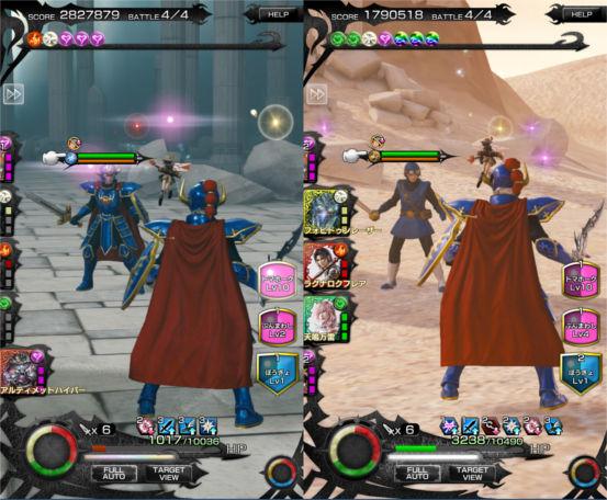 メビウスFF・星ドラコラボ「伝説と幻想の戦士」の後編が9月3日より開催!4人の勇者とのバトルにメタルキングも登場! f2da6c57