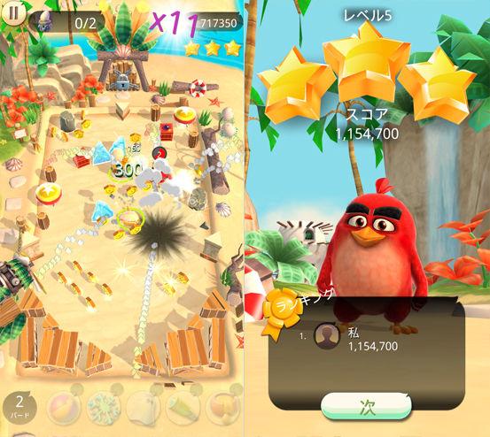 """【新作】「Angry Birds Action!」が配信開始。ピンボール風アクションパズルが面白い""""Angry Birds""""の最新作が登場。 f4e0566b"""